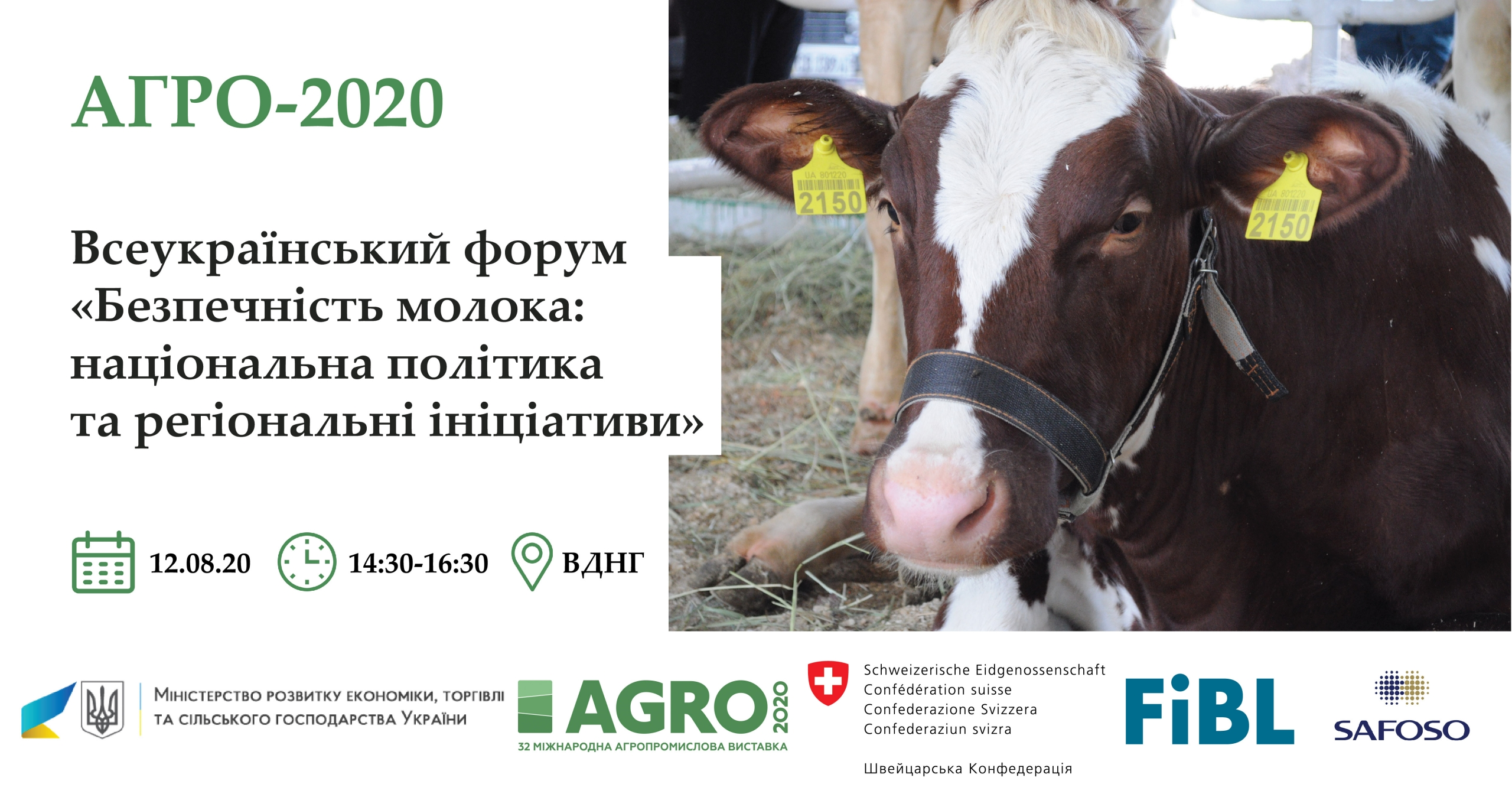 All-Ukrainian Forum Milk Safety: National Policy and Regional Initiatives
