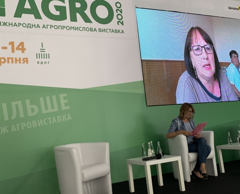 AGRO 2020