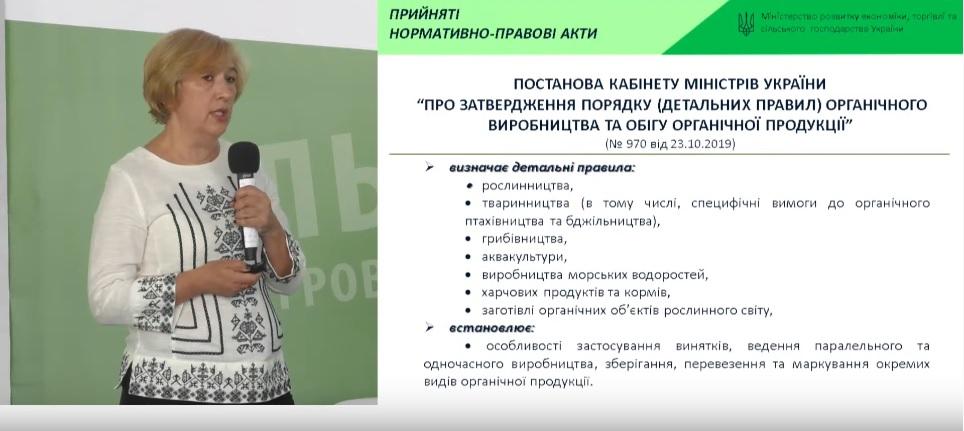 Валентина Заєць