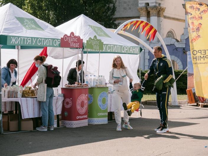 ХІІ Всеукраїнський Ярмарок органічних продуктів