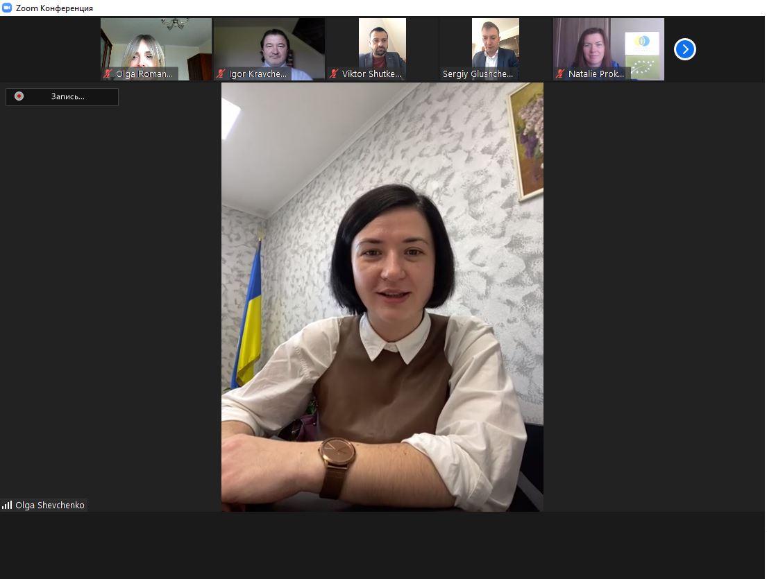 Ольга Шевченко, засідання Наглядової ради