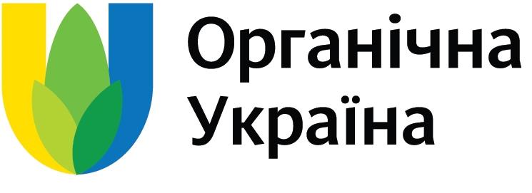 ГС «Органічна Україна»