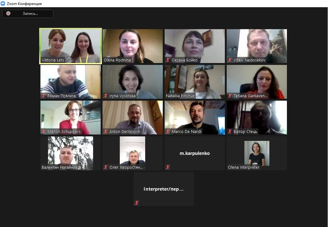 Перше координаційне засідання